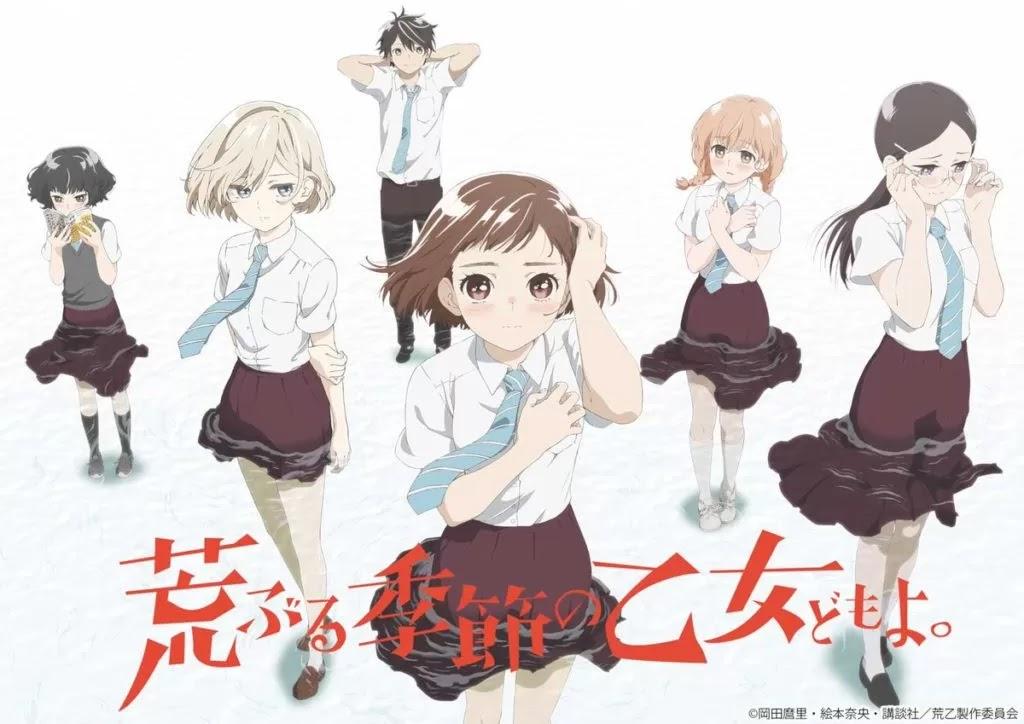 Descargar Araburu Kisetsu no Otome-domo Yo anime subtitulado en español