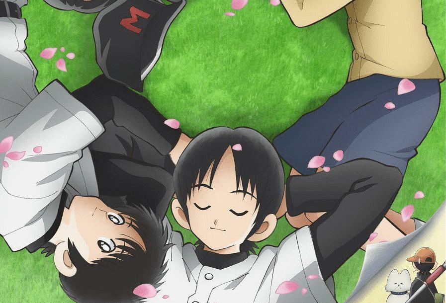 Descargar anime de Mix: Meisei Story subtitulado en español