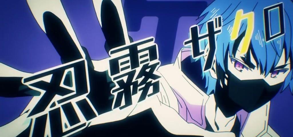 Descargar anime de Nakanohito subtitulado en español