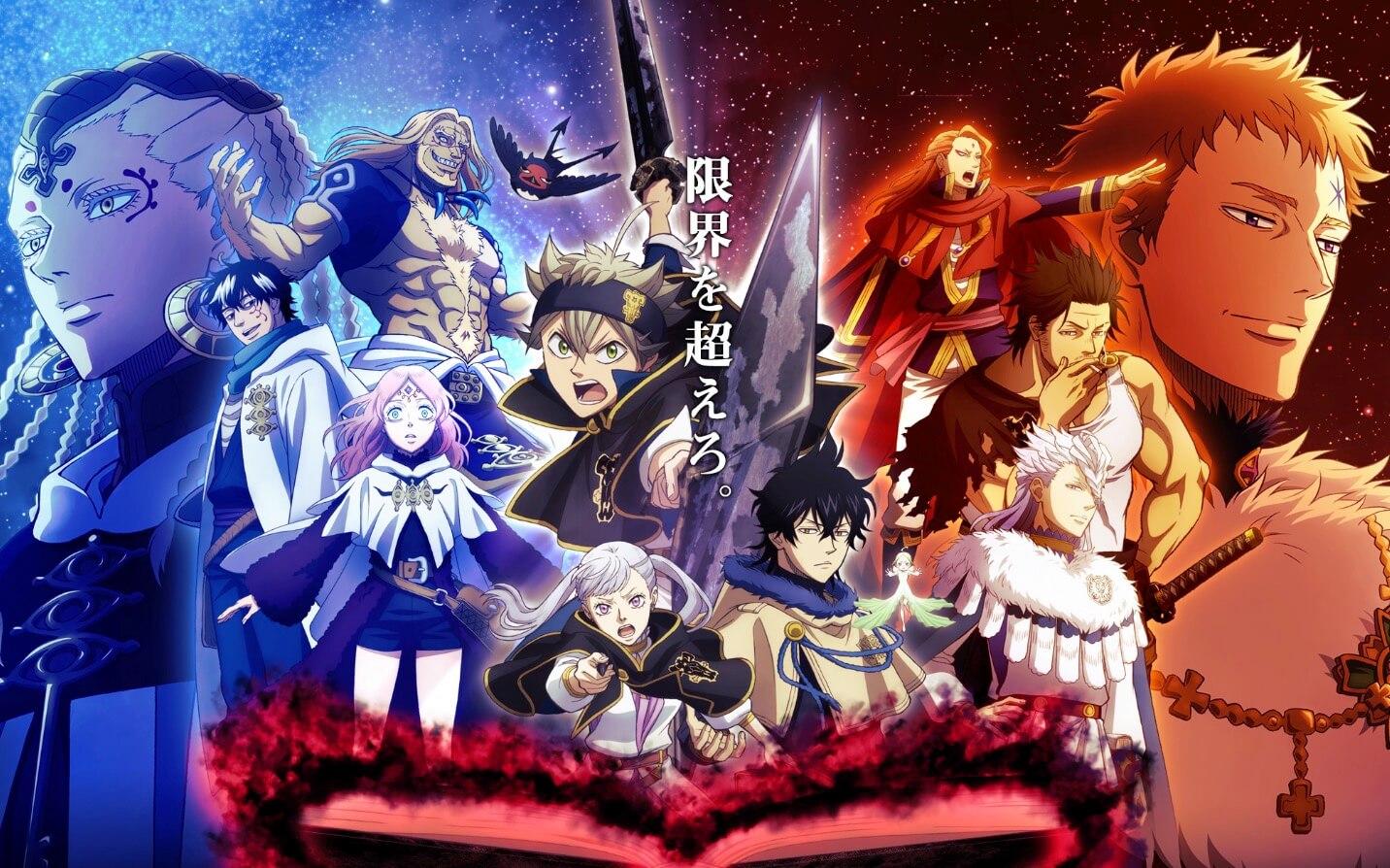 Descargar anime de Black Clover subtitulado en español