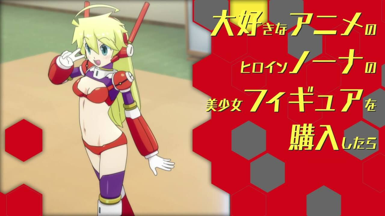 Descargar Chou Kadou Girl ⅙: Amazing Stranger anime subtitulado en español