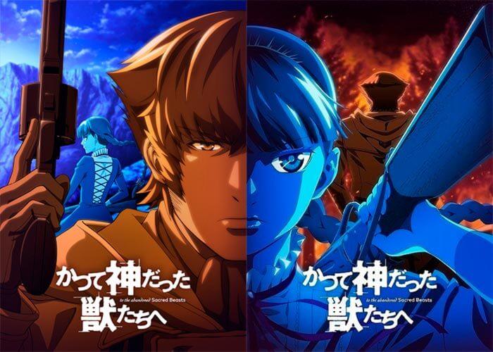 Descargar anime de Katsute Kami Datta Kemono-tachi e subtitulado en español