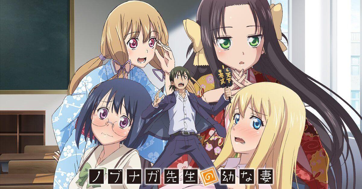 Descargar Nobunaga-sensei no Osanazuma anime subtitulado en español