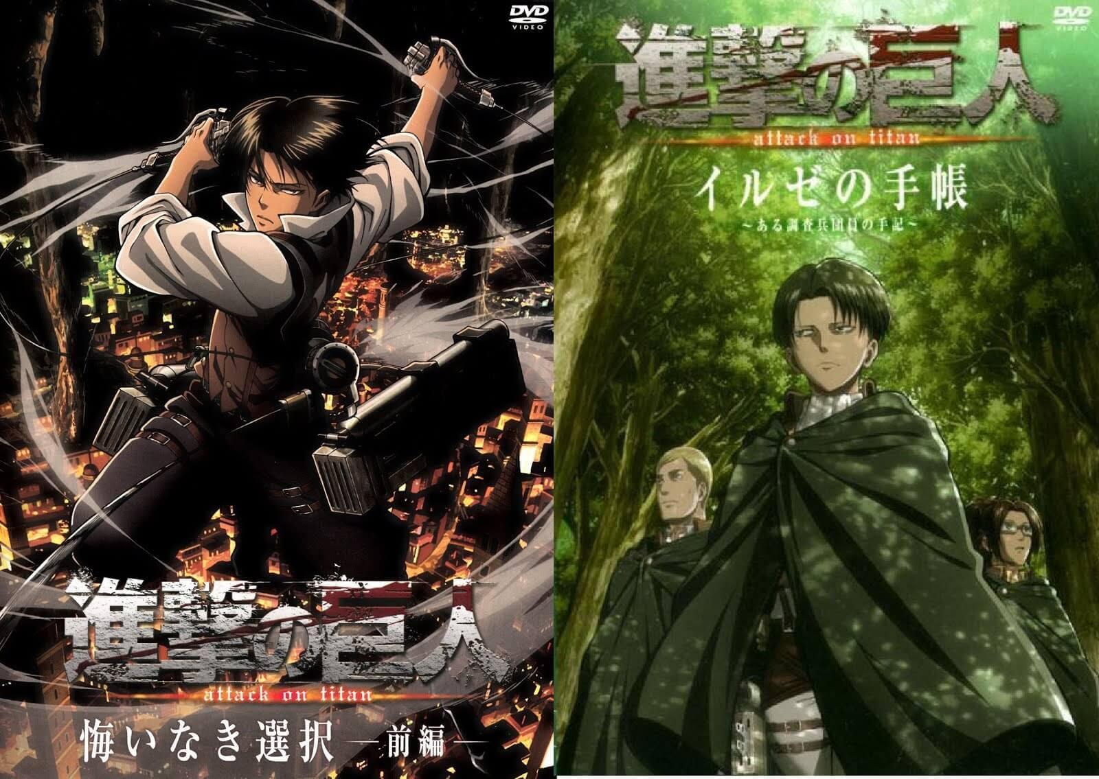 Descargar Shingeki no Kyojin Kuinaki Sentaku ovas subtituladas en español