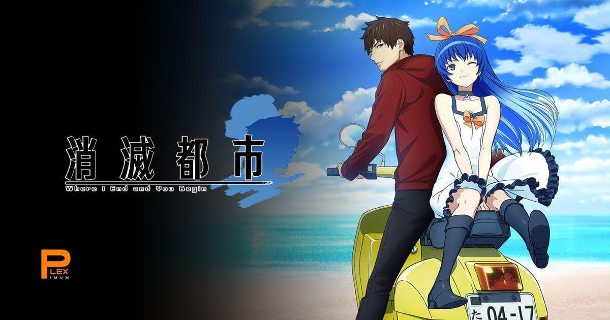 Descargar Shoumetsu Toshi anime subtitulado en español