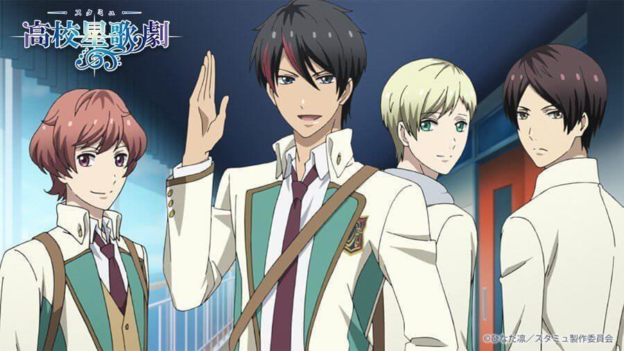 Descargar Starmyu Tercera Temporada anime subtitulado en español